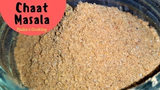 Chaat Masala Recipe | Easy And Quick Recipe How To Make Chaat Masala | Recipe By Hadia
