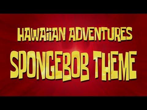 SpongeBob Music: Hawaiian Adventures SpongeBob Theme II