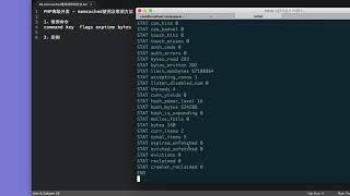 Php语言编程进阶 21 21 memcached使用及常用方法