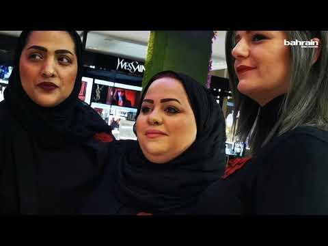 Saks Beauty Department Launch