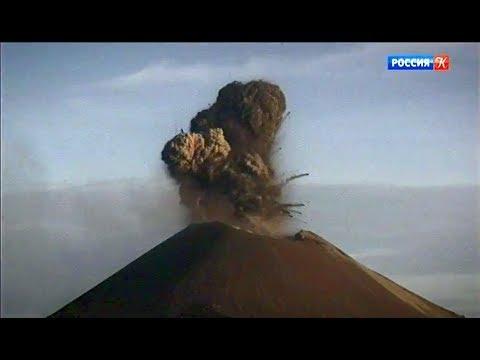 Вулкан, который изменил мир
