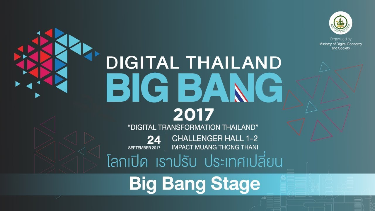 Digital Thailand Big Bang 2017 24-9-60 Big Bang Stage