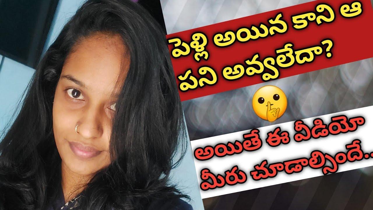 Download ఇలాంటి ప్రాబ్లమ్స్ తో వున్న వారికి ఈ వీడియో motivational videos/Healthcare/health tips..