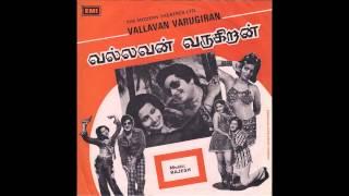 Vallavan Varugiran : Rajesh - Dance Music (Original 45 Tamil Indian Boolywood psych funk fuzz)