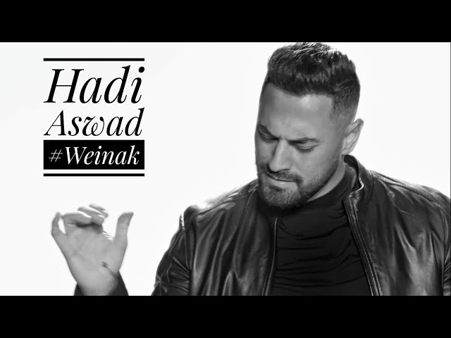 Hadi Aswad - Weinak [Official Music Video] (2019) / هادي أسود - وينك