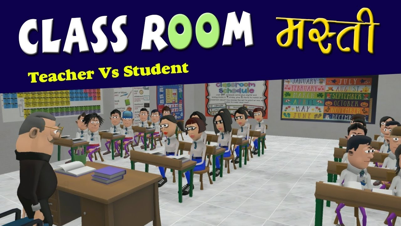 KOMEDY KE KING :- CLASSROOM MASTI | TEACHER VS STUDENT (KOMEDY KE KING FUNNY VIDEOS)