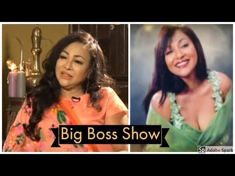 ගීතා කුමාරසිංහ සමඟ | The Big Boss Show Sirasa TV 05th July 2019