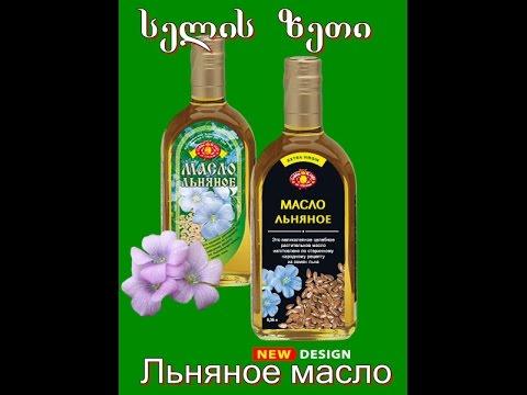 льняное масло для очищения кишечника