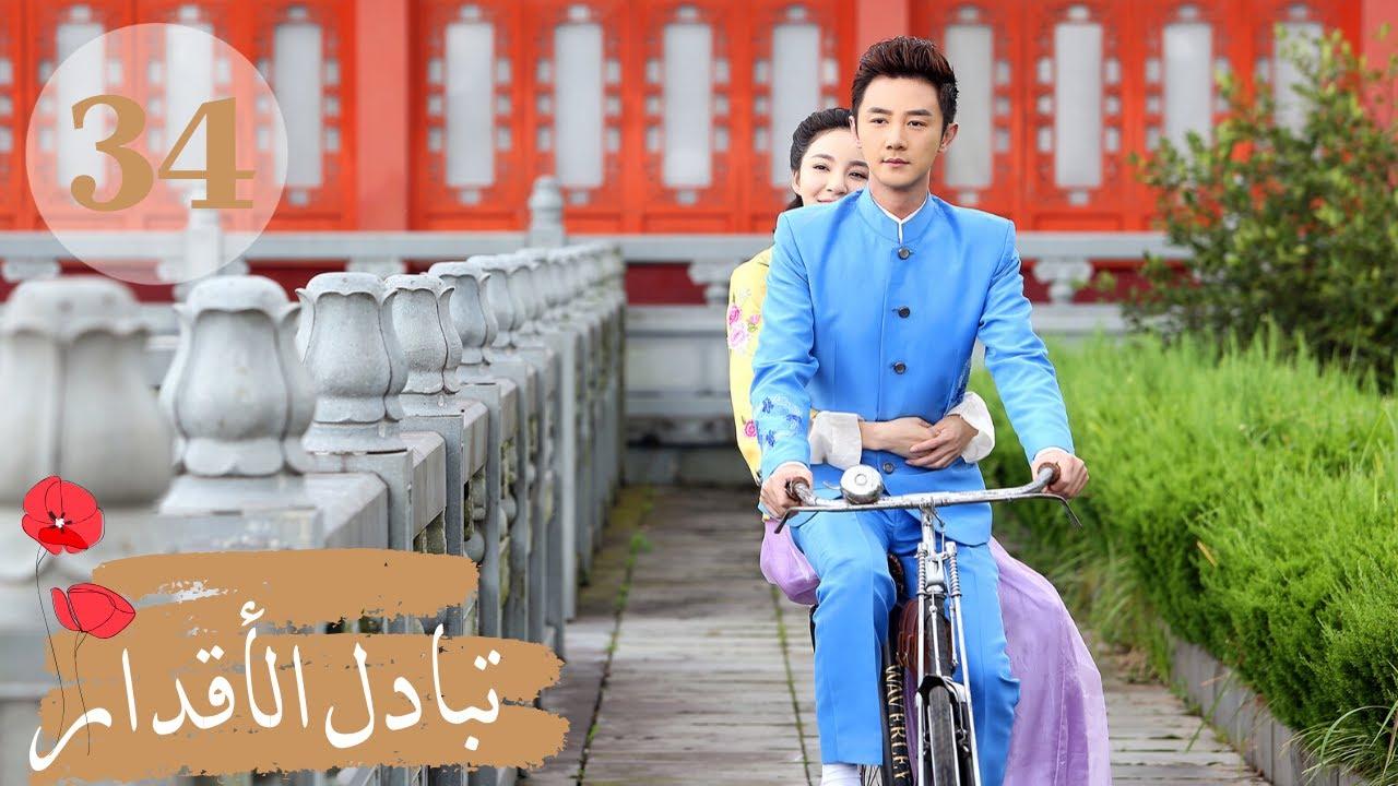 المسلسل الصيني
