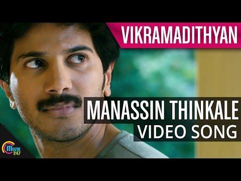 Manassin Thinkale Lyrics - Vikramadithyan Malayalam Movie Songs