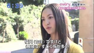 2015 1 20 NNN系列放送。HKT48森保まどかさん登場する新作CMの舞台裏な...