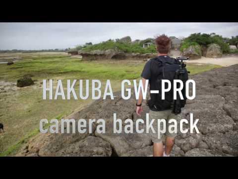Hakuba Gw-pro Camera Backpack Review