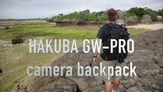 Hakuba gw-pro camera backpack review