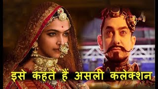 Padmaavat Movie 6th Day Collection And Secret Superstar China Collection 2018