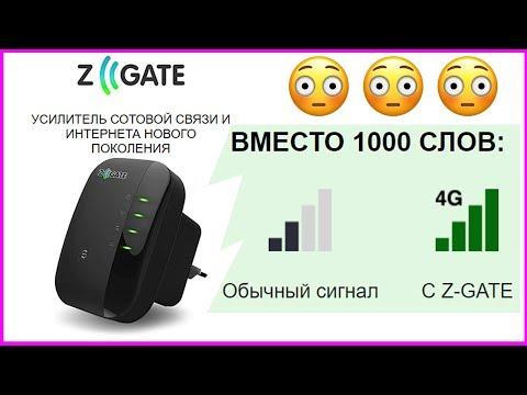 Усилитель 3G/4G LTE в 16 РАЗ! И усилитель ТВ в одном. Интренет ВЕЗДЕ! (Лох-Патруль)
