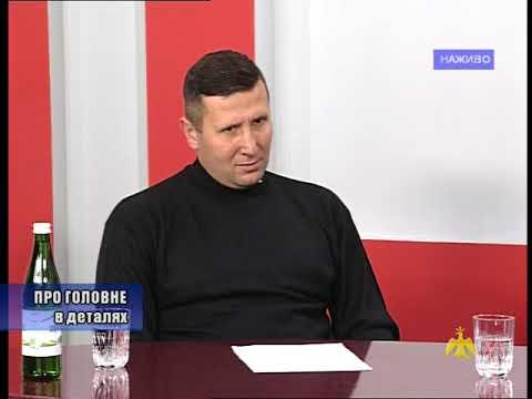 Про головне в деталях. Про кубок України з міні футболу
