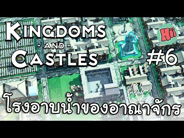 ?????????????????????????????????????????????!! # EP.6 - Kingdoms And Castles