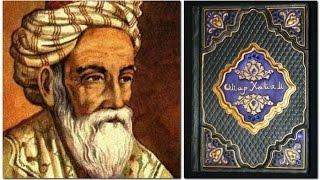 Омар Хайям - Мудрости Жизни