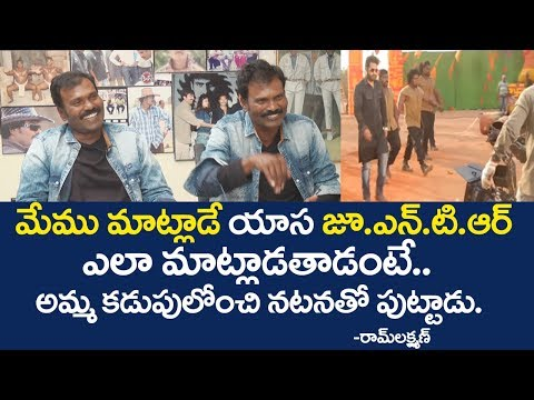 fight masters Ram Lakshman About jr ntr - friday poster