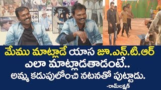 fight masters Ram Lakshman About jr ntr - frida...