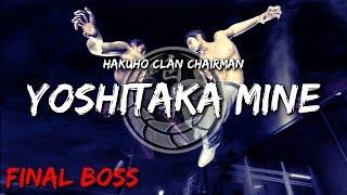 Yakuza 3 - Boss Battles: 11 - Yoshitaka Mine (EX-HARD)
