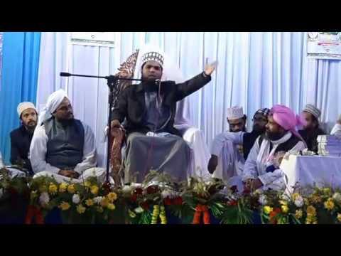Khatibus Sufiya Arif Eqbal Misbahi Speech in Rahmatullilalamin Conference at Kolkata Part-02