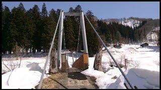 学問の橋(長野県下水内郡栄村)