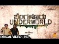 Bengaluru Underworld-Yeh Maalikh Song|Lyrical video Full HD|Aditya|PN Satyaa|J Anoop Seelin