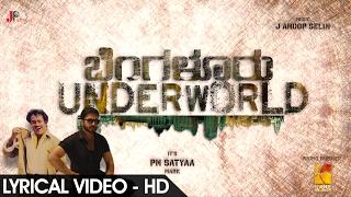 Bengaluru Underworld-Yeh Maalikh Song|Lyrical video Full HD|Aditya|PN Satyaa|J Anoop Seelin