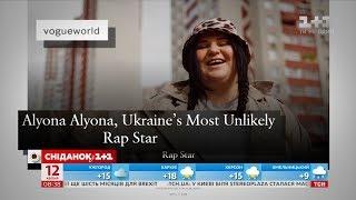 Реперка alyona alyona потрапила на сторінки американського Vogue
