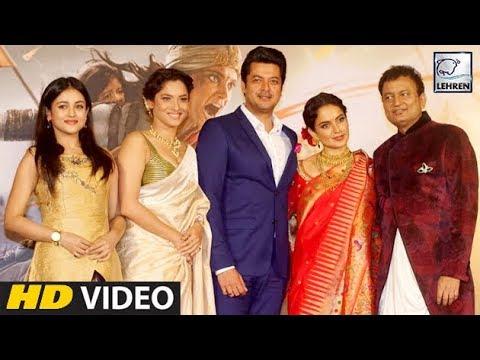 Manikarnika: The Queen Of Jhansi Trailer Launch Uncut Video