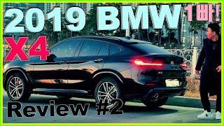 2019 BMW X4 풀체인지 20d M Sport 몸이 얼마나 흔들리는지 체크해봅니다 딱뽝 2편 ♥ 오토소닉스 자동차 리뷰 #120