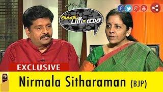 Agni Paritchai 26-11-2016 Exclusive Interview with Nirmala Sitharaman, Union Minister (BJP) – Puthiya Thalaimurai TV
