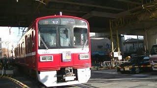 京急大師線1500形1501F(2019年正月HM付き)小島新田行き 産業道路踏切通過