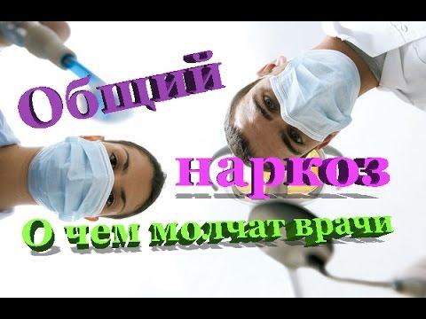 Лечение зубов у детей под общим наркозом наш опыт