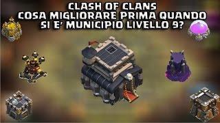CLASH OF CLANS: MUNICIPIO LIVELLO 9 - COSA POTENZIARE PRIMA?