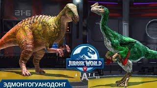 jurassic world alive gps hack android