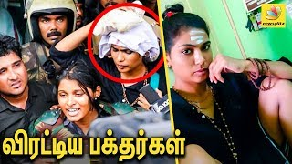 Rehana Fathima climbs down from Sabarimala