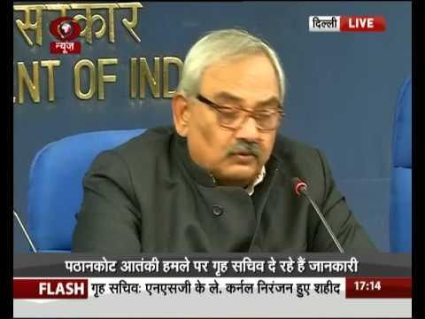 Home Secretary briefs media on Pathankot attack