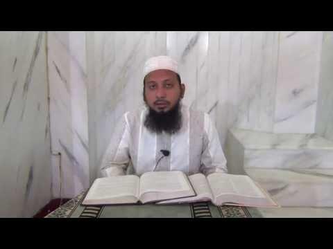Shadi Ki Raat Biwi Ko Vergin Napane Ki Surat Mein??? Sihah Sitta Ibn e Majah, By Mufti Ameenuddin