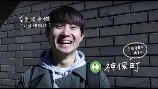 東京都交通局「都営男子」 チームメンバー全員にとって身近な生活課題として、東京都交通局の「通勤・通学が楽しくなる動画」に取り組みまし...