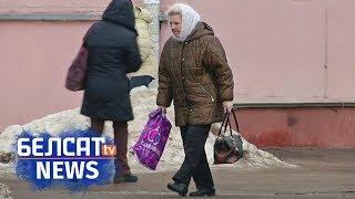 Беларусы могуць атрымліваць замежную прыбаўку да пенсіі | Как отложить на безбедную старость