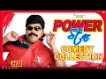 Powerstar Srinivasan Comedy | Latest Tamil Movie Comedy Scenes | Udhayanidhi | Jagan | Vivek