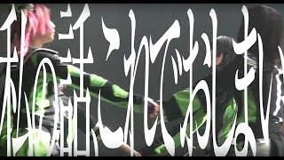 6/28発売のDVD「孤独と逆襲 ~てえへんだ!底辺だ~ ツアー at TSUTAYA ...