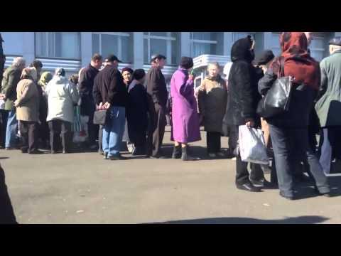 Humanitarian aid Rinat Akhmetov Donetsk
