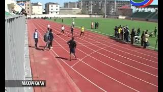 В Махачкале стартовали соревнования по лёгкой атлетике на Кубок главы Дагестана