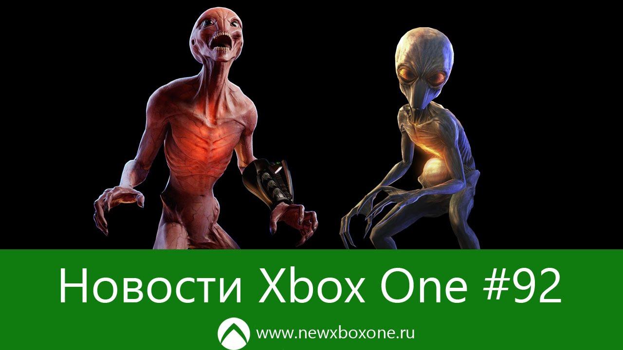 Новости Xbox One #92: июньская прошивка, бесплатный EA Access,  Watch Dogs 2