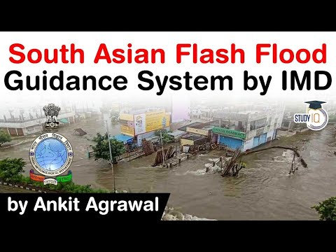 India launches South Asia Flash Flood Guidance System - Know facts about South Asia FFGS #UPSC #IAS