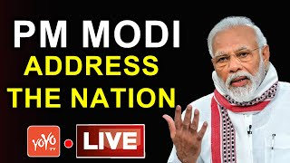 LIVE: PM Modi Releases PM-KISAN 8th Instalment | PM Modi Live | PM Kisan Yojana Scheme | YOYO TV