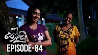 Thoodu | Episode 84 - (2019-06-12) | ITN Thumbnail